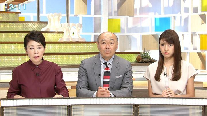 2018年09月14日三田友梨佳の画像06枚目