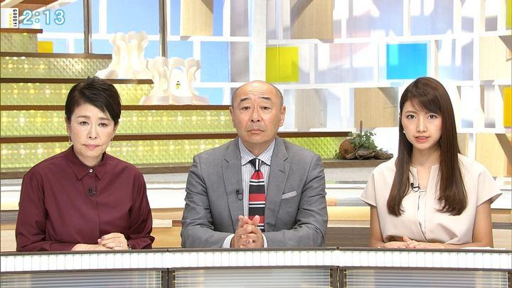 2018年09月14日三田友梨佳の画像08枚目