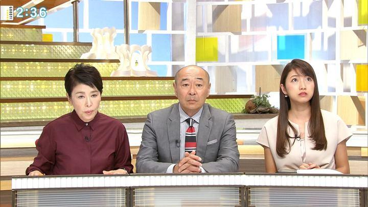 2018年09月14日三田友梨佳の画像10枚目