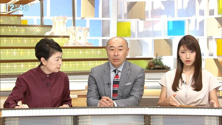 2018年09月14日三田友梨佳の画像11枚目