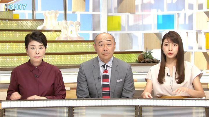 2018年09月14日三田友梨佳の画像12枚目