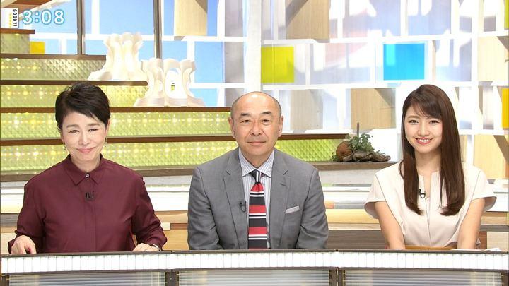 2018年09月14日三田友梨佳の画像13枚目