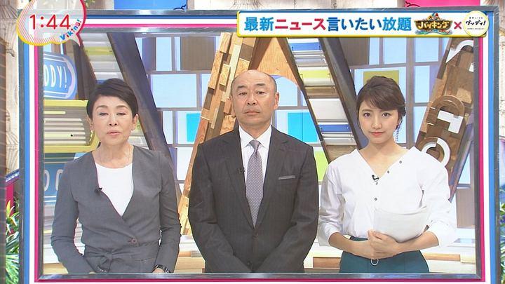 2018年09月17日三田友梨佳の画像01枚目