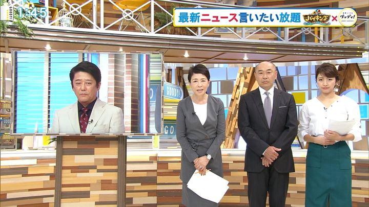 2018年09月17日三田友梨佳の画像03枚目