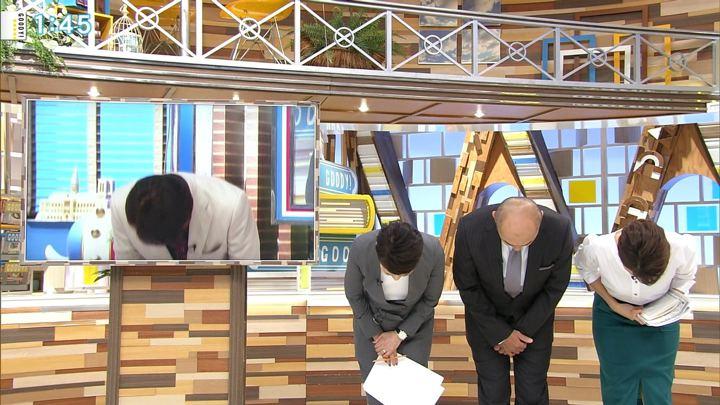 2018年09月17日三田友梨佳の画像04枚目