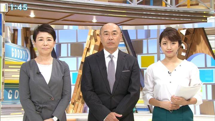 2018年09月17日三田友梨佳の画像05枚目
