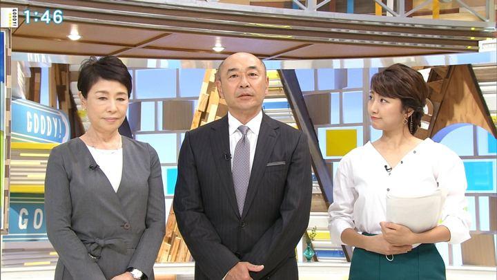 2018年09月17日三田友梨佳の画像06枚目