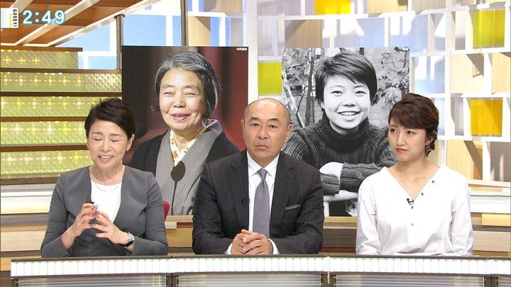 2018年09月17日三田友梨佳の画像08枚目