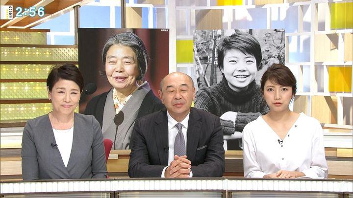2018年09月17日三田友梨佳の画像09枚目