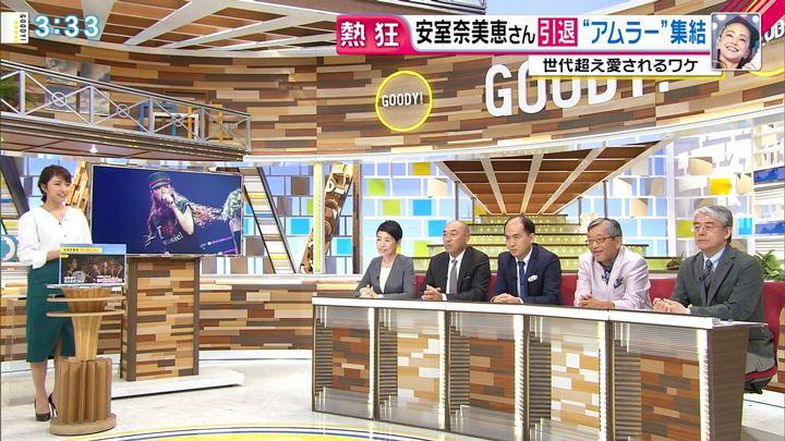 2018年09月17日三田友梨佳の画像12枚目