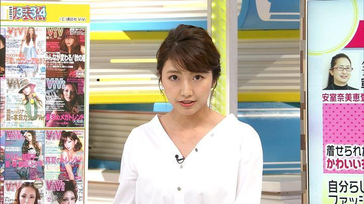 2018年09月17日三田友梨佳の画像16枚目