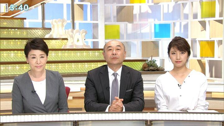 2018年09月17日三田友梨佳の画像18枚目