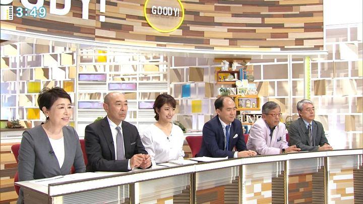 2018年09月17日三田友梨佳の画像19枚目