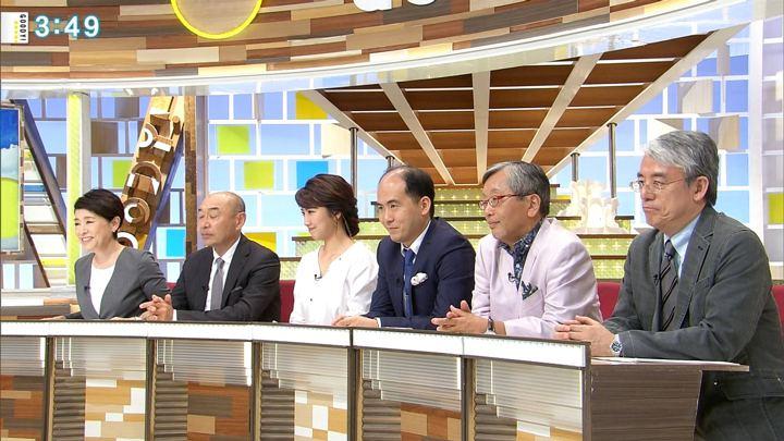 2018年09月17日三田友梨佳の画像20枚目