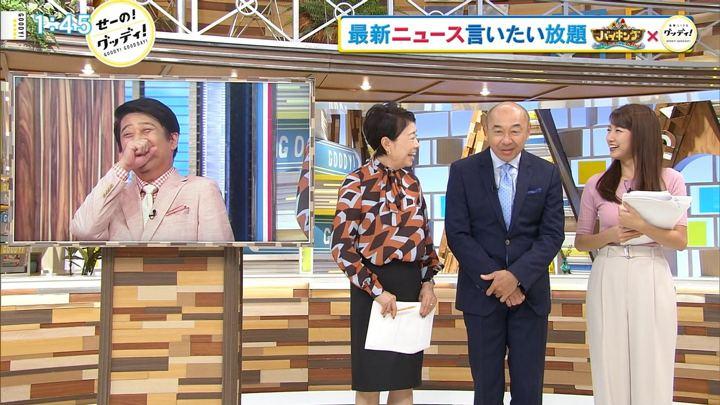 2018年09月18日三田友梨佳の画像03枚目