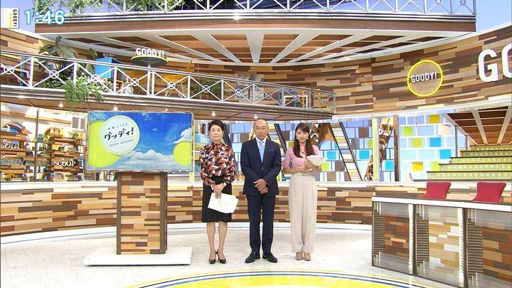 2018年09月18日三田友梨佳の画像05枚目
