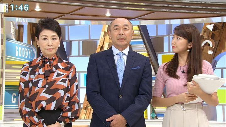 2018年09月18日三田友梨佳の画像07枚目