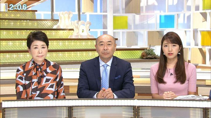 2018年09月18日三田友梨佳の画像08枚目