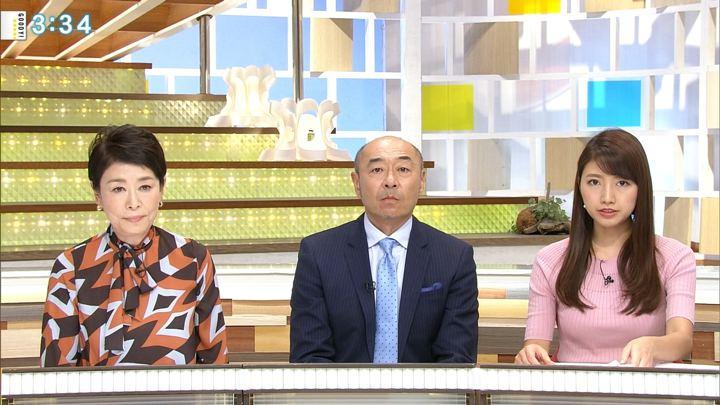 2018年09月18日三田友梨佳の画像15枚目