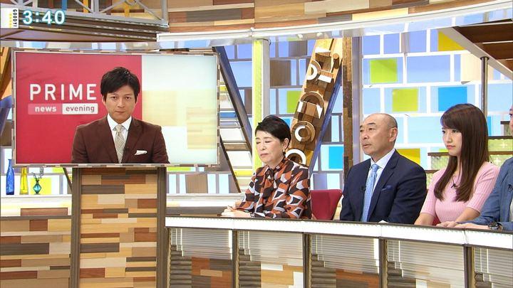 2018年09月18日三田友梨佳の画像16枚目