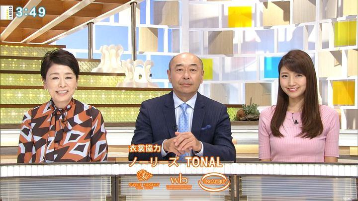 2018年09月18日三田友梨佳の画像19枚目