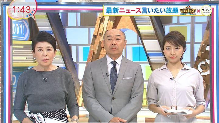 2018年09月19日三田友梨佳の画像01枚目