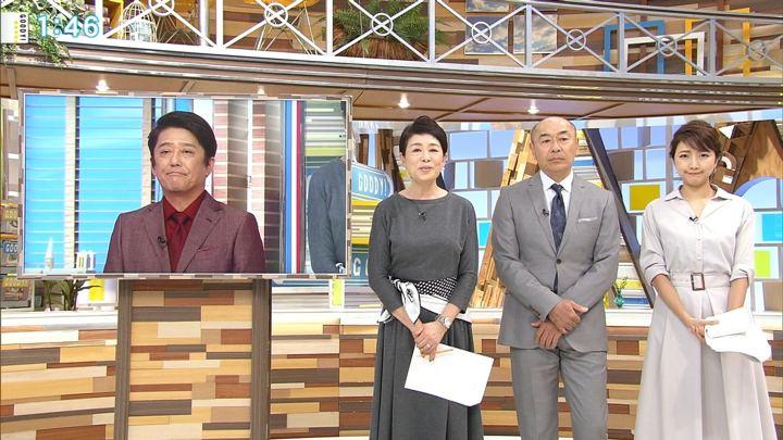 2018年09月19日三田友梨佳の画像02枚目