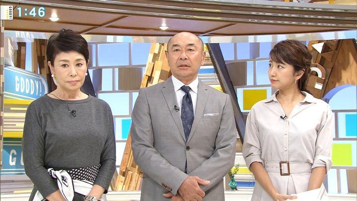 2018年09月19日三田友梨佳の画像04枚目