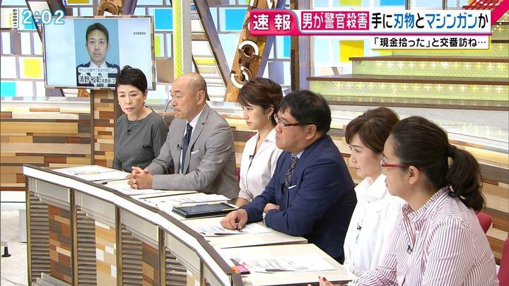 2018年09月19日三田友梨佳の画像05枚目