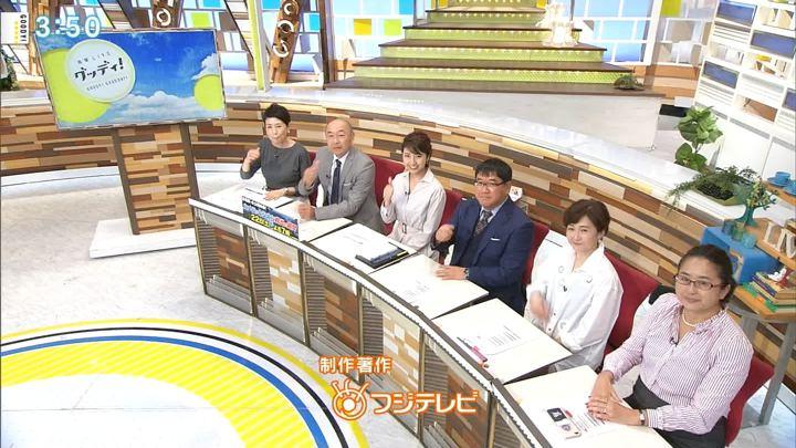 2018年09月19日三田友梨佳の画像17枚目