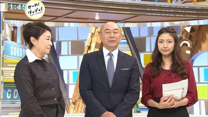 2018年09月20日三田友梨佳の画像04枚目