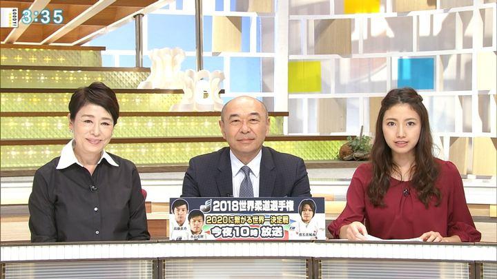 2018年09月20日三田友梨佳の画像13枚目