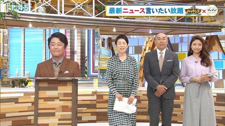 2018年09月21日三田友梨佳の画像03枚目