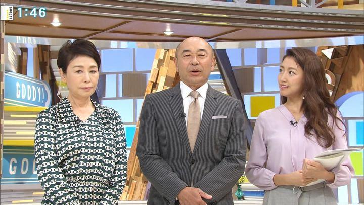 2018年09月21日三田友梨佳の画像06枚目