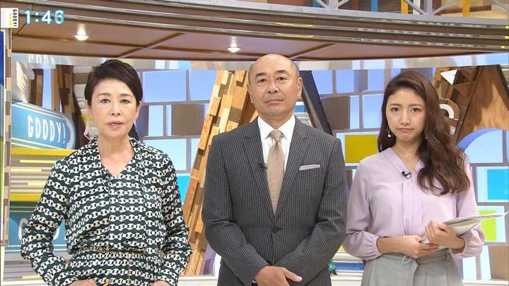 2018年09月21日三田友梨佳の画像07枚目