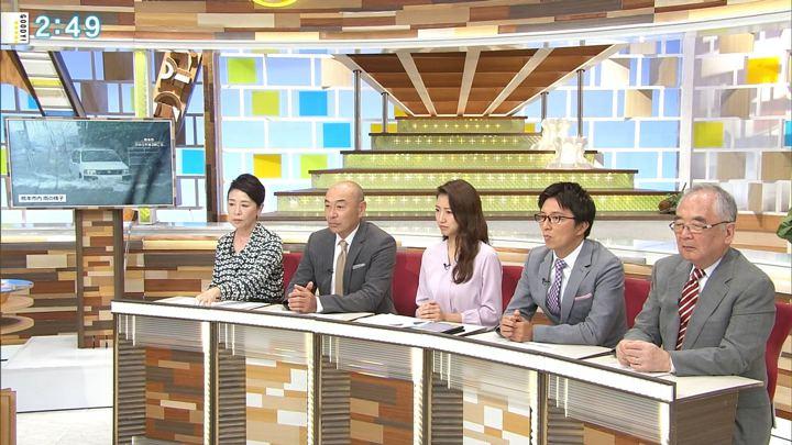2018年09月21日三田友梨佳の画像09枚目