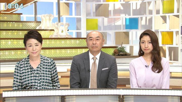 2018年09月21日三田友梨佳の画像11枚目