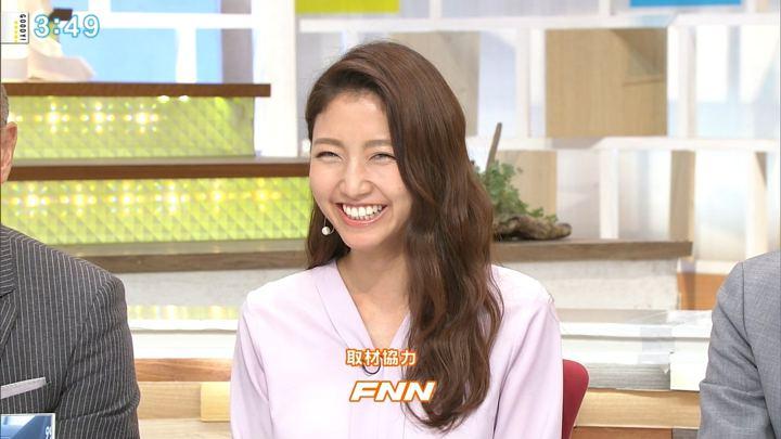 2018年09月21日三田友梨佳の画像15枚目