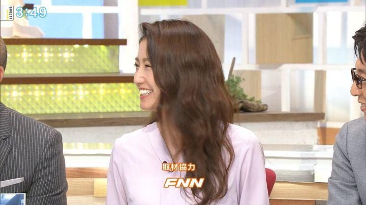 2018年09月21日三田友梨佳の画像17枚目