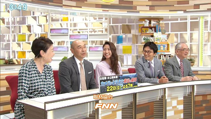 2018年09月21日三田友梨佳の画像18枚目