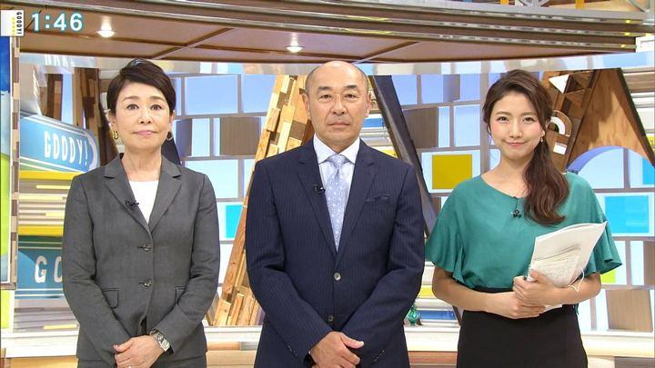2018年10月01日三田友梨佳の画像03枚目