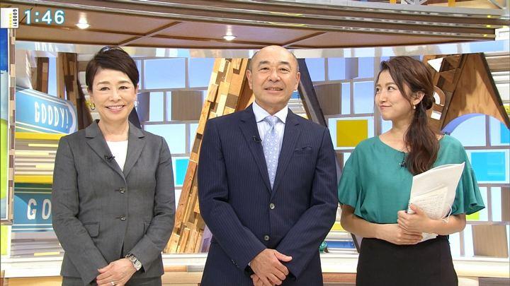 2018年10月01日三田友梨佳の画像05枚目