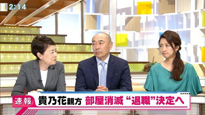 2018年10月01日三田友梨佳の画像08枚目