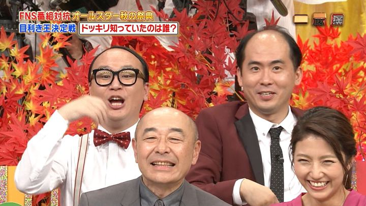 2018年10月01日三田友梨佳の画像31枚目
