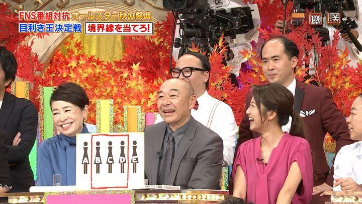 2018年10月01日三田友梨佳の画像35枚目