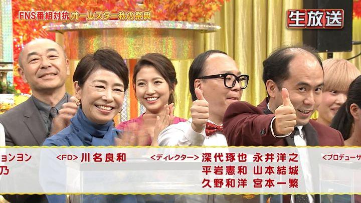 2018年10月01日三田友梨佳の画像37枚目