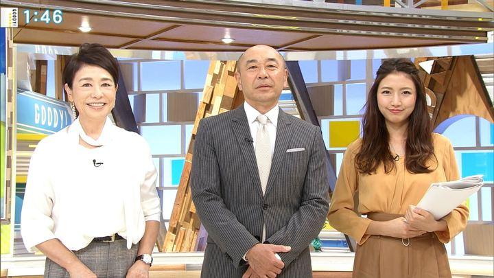 2018年10月02日三田友梨佳の画像03枚目