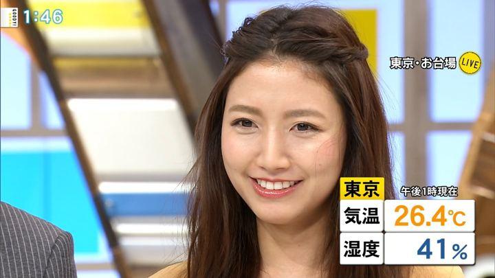 2018年10月02日三田友梨佳の画像05枚目