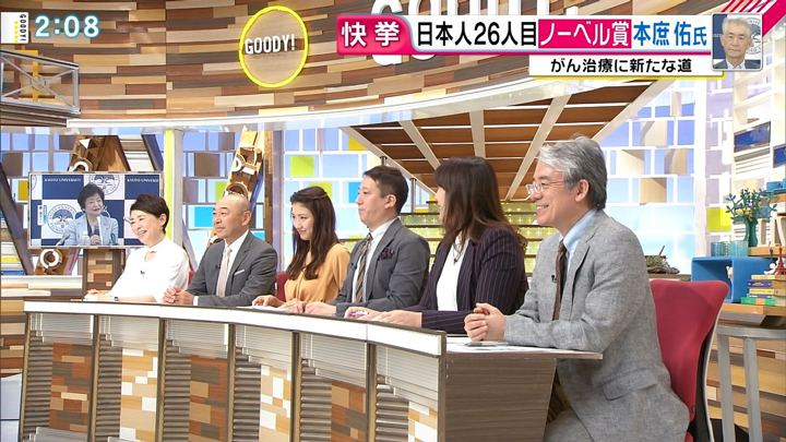 2018年10月02日三田友梨佳の画像11枚目