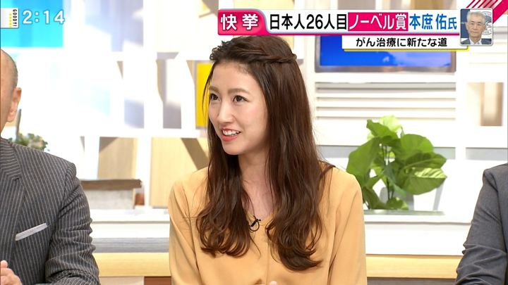 2018年10月02日三田友梨佳の画像12枚目